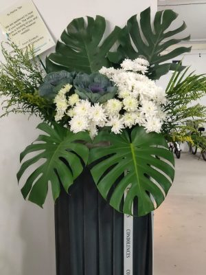 Funeral Flowers Condolence Wreath Delivery Singapore