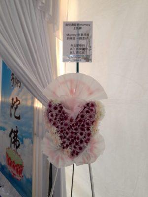 heart shaped cross
